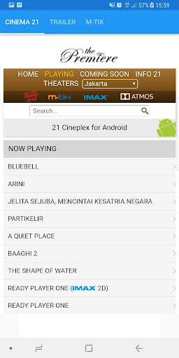 Cinema 21 Mobile 1.0 screenshots 1