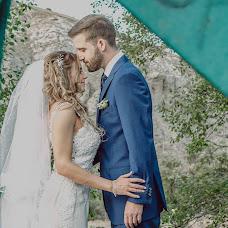 Fotógrafo de bodas Jose luis Lopez peña (JoseLomar). Foto del 07.11.2018