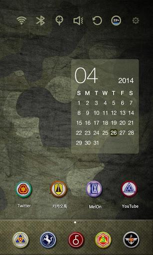 军事 桌面主题|玩個人化App免費|玩APPs