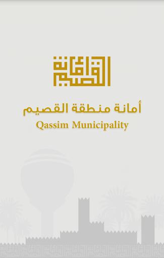 Qassim Municipality