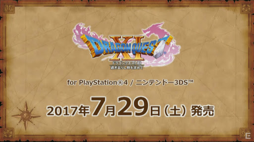 [Dragon Quest XI] ประกาศวางจำหน่ายวันที่ 29 กรกฏาคมนี้!