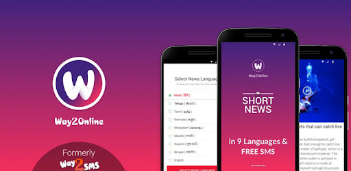 Way2Online - News, Short News for PC