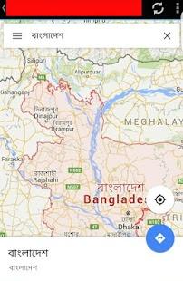 Bangladesh Map GPS Android Apps On Google Play - Bangladesh map download