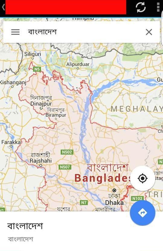 Bangladesh Map GPS Android Apps On Google Play - Map of dhaka division bangladesh