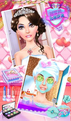 玩休閒App|芭蕾舞化妆沙龙免費|APP試玩