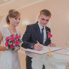 Wedding photographer Larisa Moiseeva (PicaPica). Photo of 11.08.2015