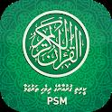 Quran Tharujamaa icon