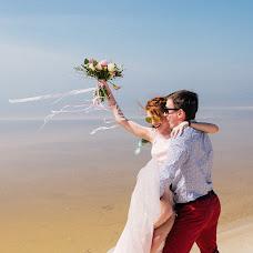 Wedding photographer Ivan Kozyk (id13099075). Photo of 12.04.2018