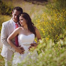 Wedding photographer Griss Bracamontes (griss). Photo of 08.09.2015