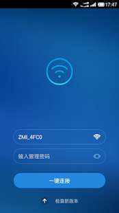 ZMI 随身路由器- screenshot thumbnail