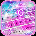 Silver Glitter Galaxy Keyboard icon