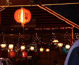 Photo: Year 2 Day 43 - Restaurant Lights