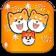 Funny Shiba Inu Emoji Stickers Download on Windows