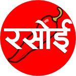 Hindi Recipes Collection Apk
