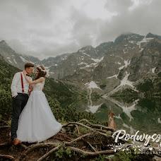 Wedding photographer Robert Podwyszyński (podwyszyski). Photo of 28.05.2018