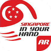 Singapore In Your Hand