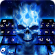 Flaming Skull 3d Keyboard Theme Download for PC Windows 10/8/7