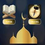 Audio Quran Verses And Qibla Finder icon