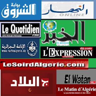 Algerie Express Information - náhled