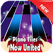 Now United Piano Tiles 2020