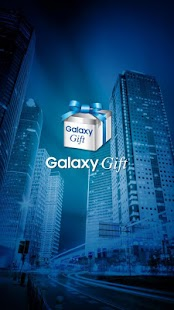 Galaxy Gift- screenshot thumbnail