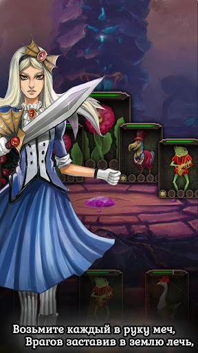 Guard of the Wonderland скачать на планшет Андроид
