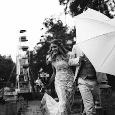 Wedding photographer Pavel Melnik (soulstudio). Photo of 30.10.2018