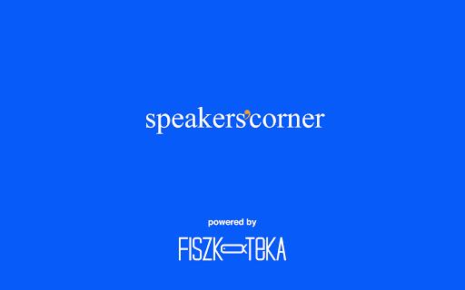 免費下載教育APP|Fiszkoteka Speakers' Corner app開箱文|APP開箱王
