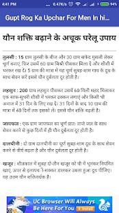 naptár 200 Gupt Rog Ka Upchar In Hindi For Men In hindi – Alkalmazások a  naptár 200