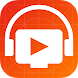 Video Volume Booster - Androidアプリ