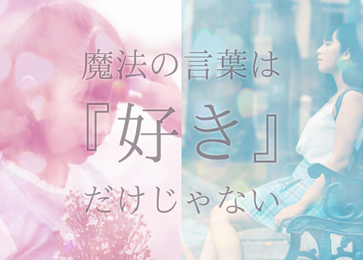 u60f3u3044u3092u7db4u308du3046ud83cudf38u5199u771fu306bu30ddu30a8u30e0ud83dudc93u72ecu308au8a00u3084u604bu611bu3064u3076u3084u304du533fu540dSNS  screenshots 5