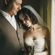 Wedding photographer Stanislav Vinogradov (vinostan). Photo of 04.09.2017