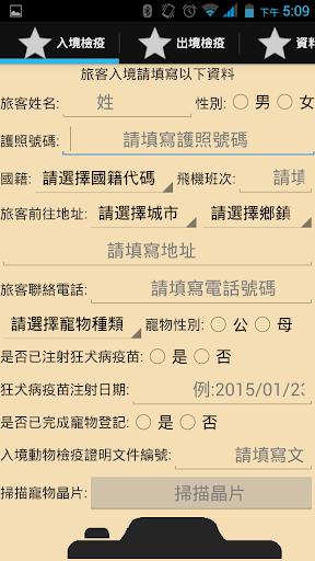 u6aa2u75abu8ffdu8e64 AFX-100  screenshots 2