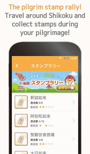 The Pilgrimage Navigator 1.0.3 Windows u7528 4