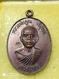 เหรียญเจริญพรล่าง หลวงพ่อคูณ วัดบ้านไร่ ปี 2536 เนื้อทองแดง บล็อคทองคำ((นิยม))สวยๆ