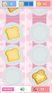 Toast Factory!- screenshot thumbnail