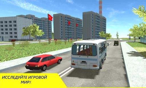 SovietCar: Simulator 6.7.1 screenshots 3