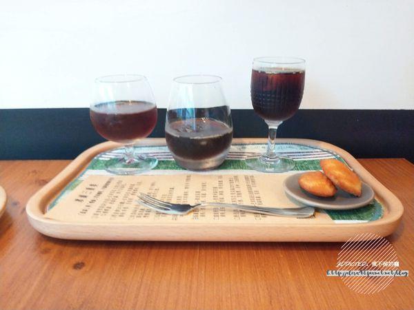 台北大同-[Arukinomoli 有木之森 Cafe] 特色法蘭絨手沖咖啡,精緻如畫好吃蛋糕,舒服溫暖的法式浪漫老屋咖啡館