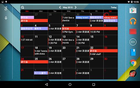 Calendar+ Planner Scheduling v1.07.08