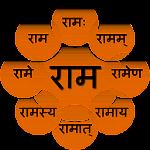 Subanta Sikshika Icon