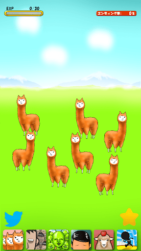 Alpaca Evolution Begins - screenshot