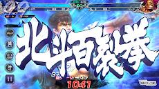 北斗の拳 LEGENDS ReVIVE(レジェンズリバイブ)のおすすめ画像4