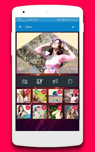 دمج الصور مع الأغاني وعمل فيديو 1.5 screenshots n 2