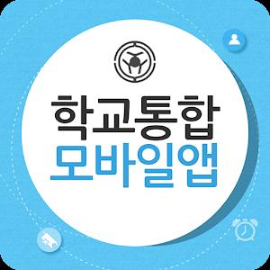 제주에듀 아이콘