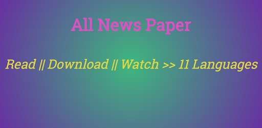 All NewsPaper/E Paper Downloader Reader  APK Download - Free