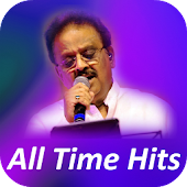 SPB All Time Hit Songs Tamil