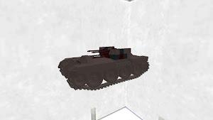 flak 20 recon