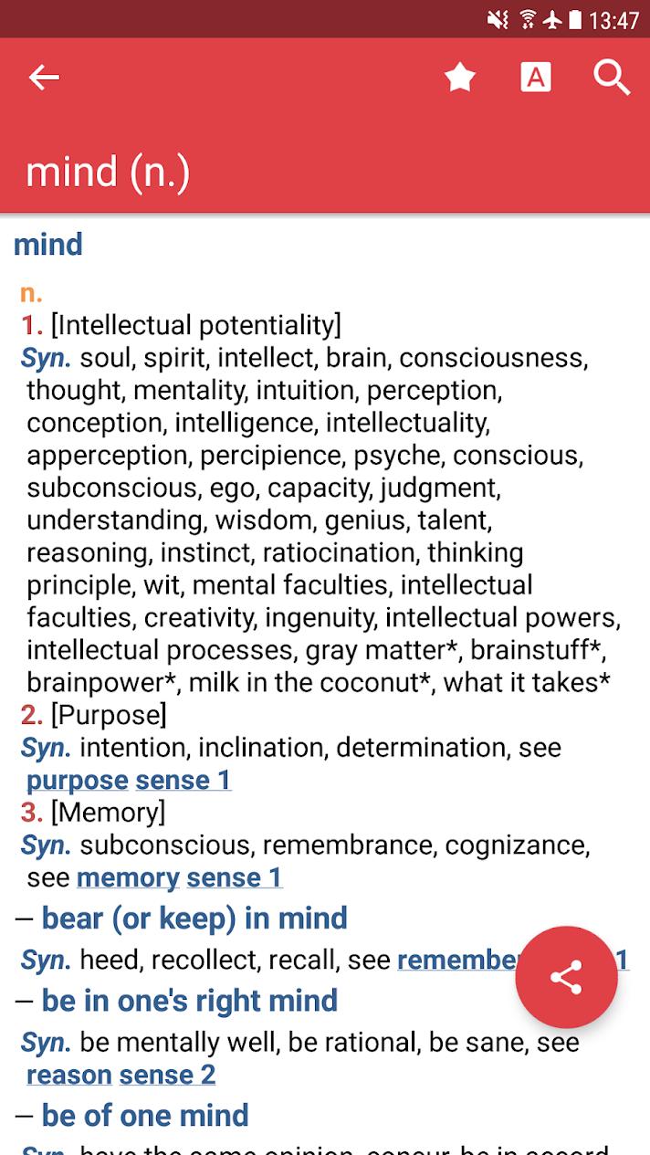 Webster's Thesaurus Screenshot 0