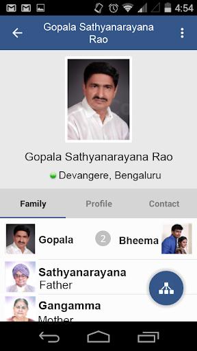 Kannada CommuTree  screenshots 4