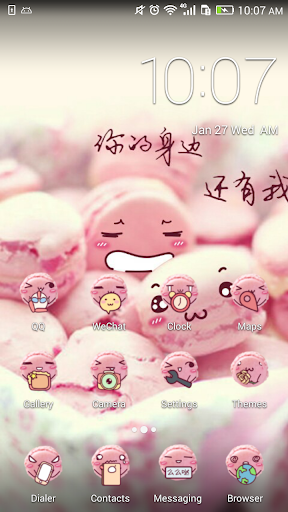 Macarons package theme for ABC